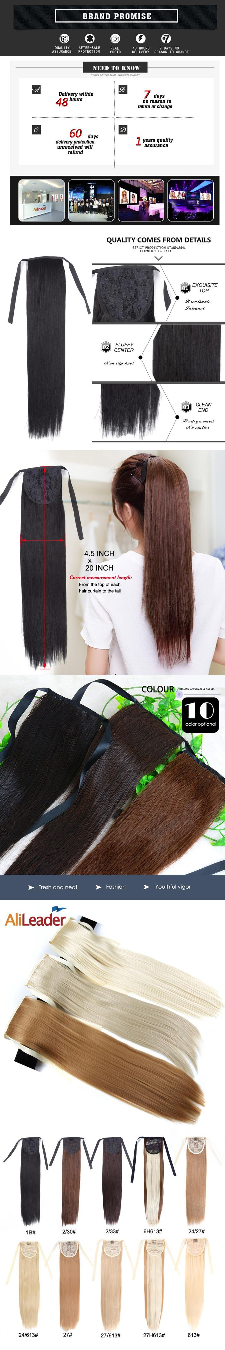 AliLeader Products Dark Brown Ponytail Hair Piece 50CM 80G 10Colors Synthetic Long Straight Pony Tail Hair Extensions Clip In