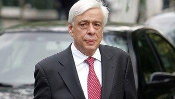 Παυλόπουλος: Η ΕΕ οφείλει να υπερασπισθεί το μέλλον και την προοπτική της ανθρωπότητας   Ο Πρόεδρος της Δημοκρατίας ο οποίος επισκέπτεται την Κόρινθο με αφορμή την έναρξη των θρησκευτικών εκδηλώσεων για τον αυριανό εορτασμό του πολιούχου Αποστόλου Παύλου αναφέρθηκε... from ΡΟΗ ΕΙΔΗΣΕΩΝ enikos.gr http://ift.tt/2tYFCmZ ΡΟΗ ΕΙΔΗΣΕΩΝ enikos.gr