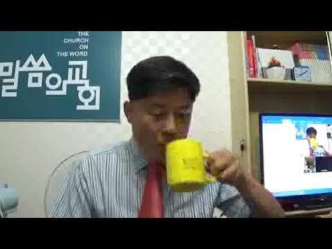 주께서 받으신 시험에 대한 영원론적 시각 cafe.daum.net/chword - YouTube