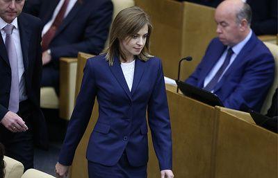 United Russia party denies banning Poklonskaya from making public statements