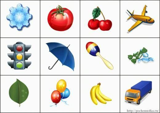 данные пошаговые правила дидактической игры запомни картинку форме ниже можете