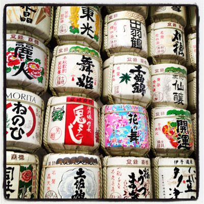 east side bride: What should we do with 2 weeks in JAPAN?