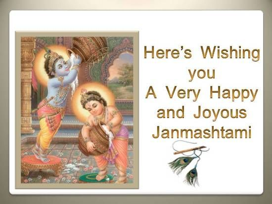 Krishna Janmashtami wishes for 2014 - Happy Janmashtami