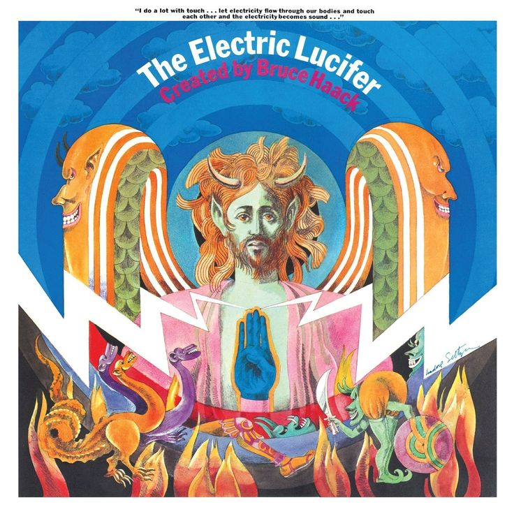 http://www.jcrmusicnews.com/13848/the-electric-lucifer-vinyl.jpg