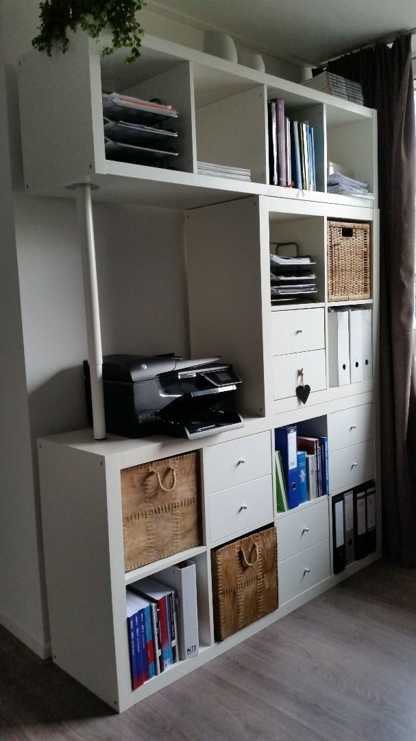 IKEA Hack: The combination of the storage racks Kallax to make bookcase / office shelves.