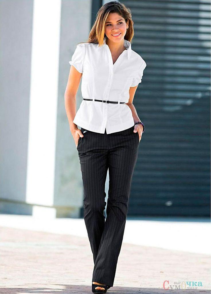 Стильная деловая женская одежда