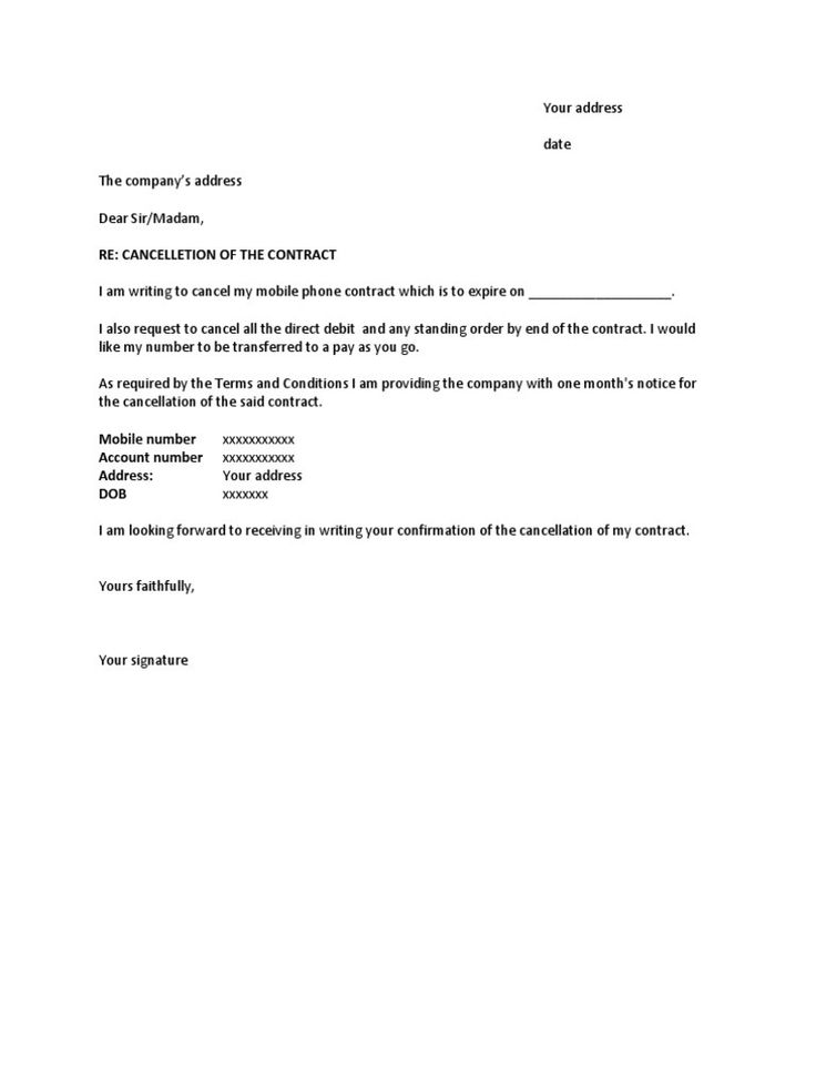 card cancellation letter sample resume examples debit note example - debit note sample letter