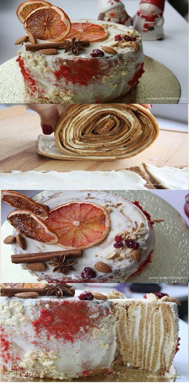 """Bolo Vertical """"Medovik"""" passo a passo salve esse pin Como imaginar um feriado, especialmente como o Ano Novo, sem um bolo delicioso? #bolo#doce#sobremesa#aniversario"""