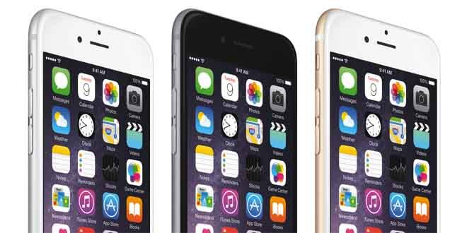 Διαγωνισμός Millennium GAZI με δώρο ένα κινητό Apple iPhone 6 - ΔΙΑΓΩΝΙΣΜΟΙ e-contest.gr