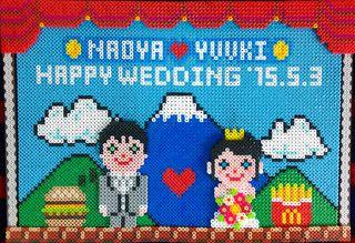 Happy Wedding perler beads by Mashiro
