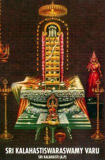Picture of Kalahasteeswara or Lord Shiva of Srikalahasti Temple in Andhrapradeshhttp://www.hindudevotionalblog.com/2012/02/srikalahasti-temple-story-legends.html