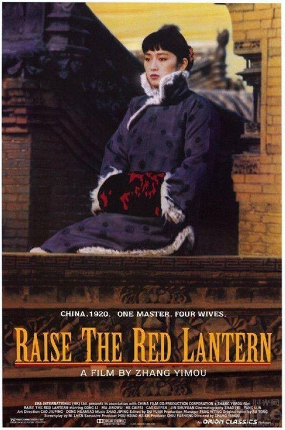 Подними красный фонарь (1991) смотреть онлайн HD1080