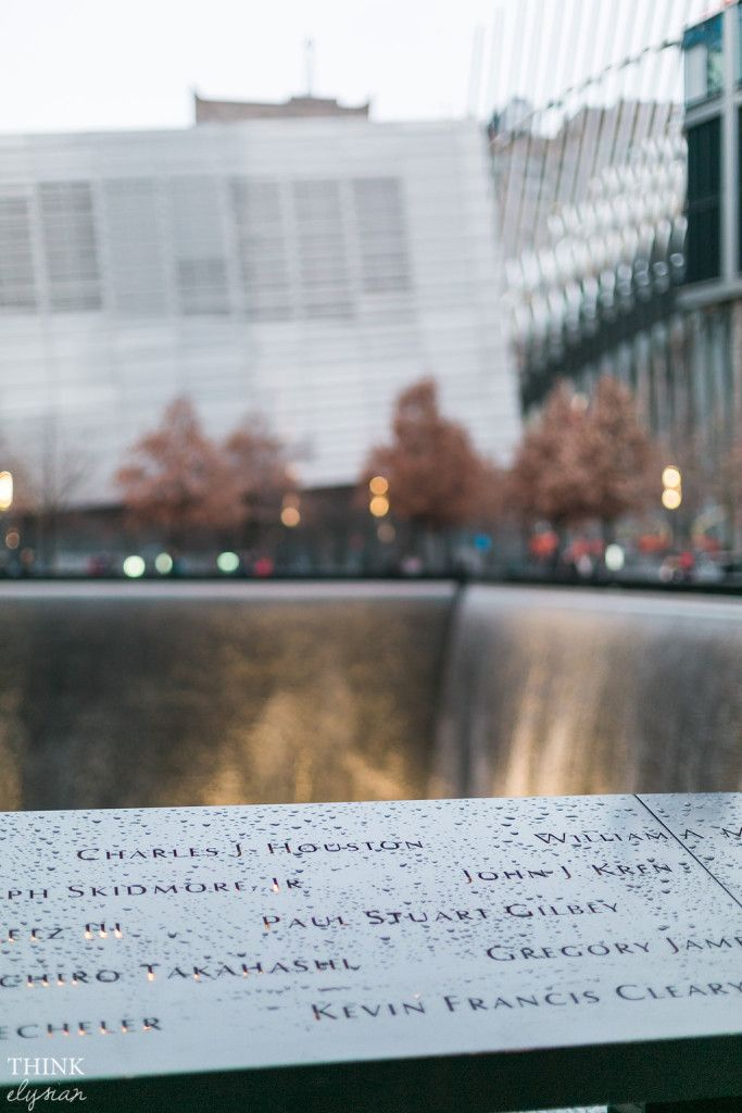 Starting off my NYC blog series with a special trip to Ground Zero. #neverforget #remember911  http://www.thinkelysian.com/?p=2812