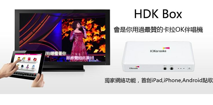 Shop for Chinese karaoke player ktv on hdkaraoke.com.  Find and compare prices on   Chinese karaoke player ktv from popular brands and stores all in one place
