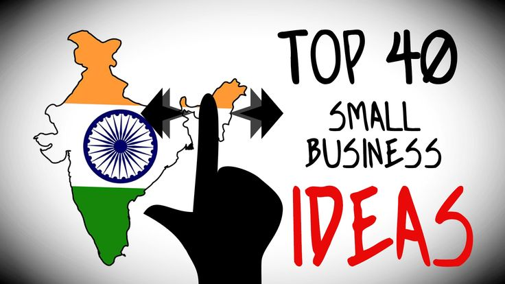Top 40 Small Business Ideas in India for Starting Your Own Business http://cstu.io/fdb705