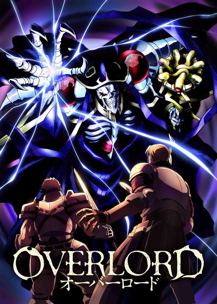 Overlord season 2 premiers January 2018 ☠️ #overlord_anime #オーバーロード #overlord