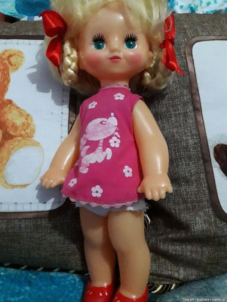 Подскажите, как зовут эту девочку? / Опознаем кукол. Вопросы по куклам / Бэйбики. Куклы фото. Одежда для кукол