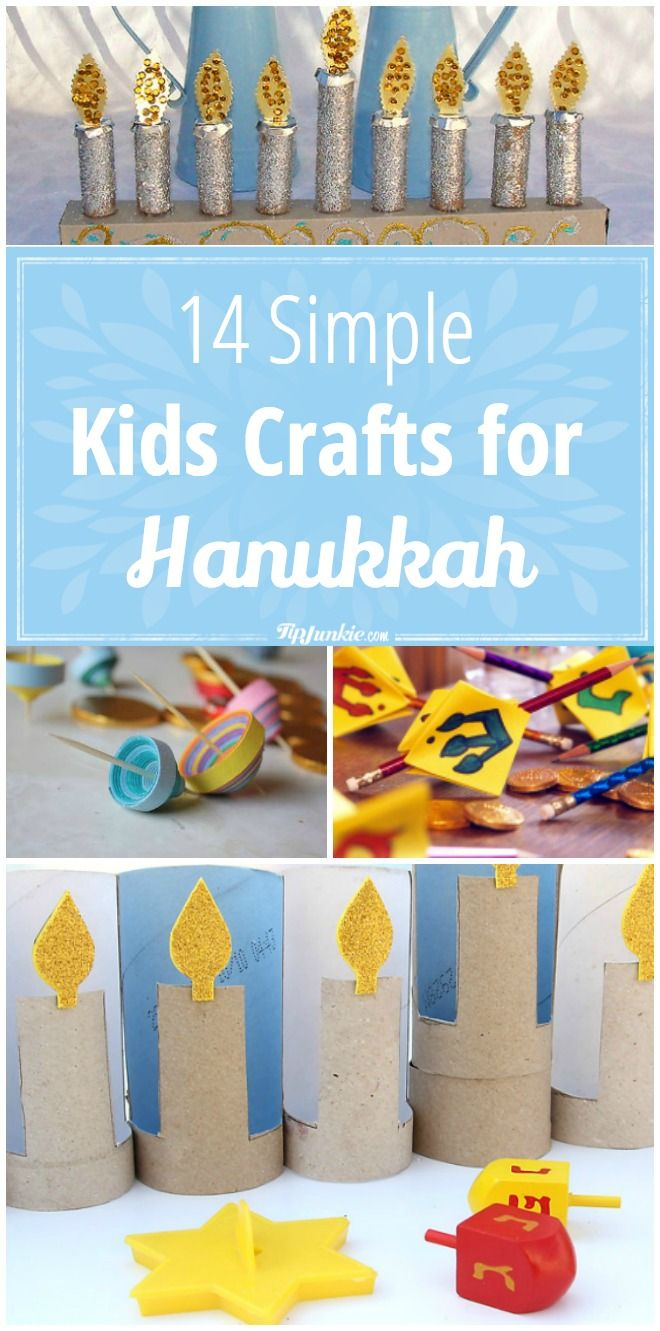 Simple Kids Crafts for Hanukkah that are easy to make! via @tipjunkie