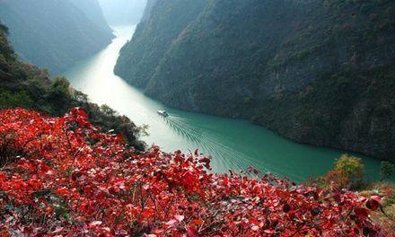 Circuit Chine 8 nuits à CHINE : ✈ Circuit Chine 8 nuits en hôtels 5* (Avec acompte de 499€): #CHINE En promo à 999.00€ En promotion à…