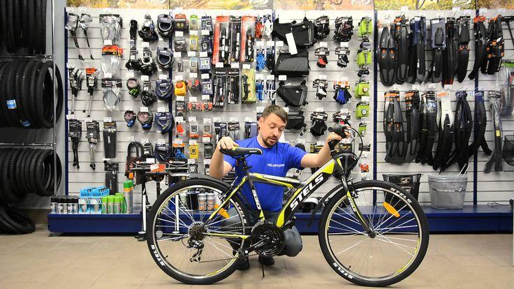 Велосипед Stels Navigator 530 V 2016 ОБЗОР