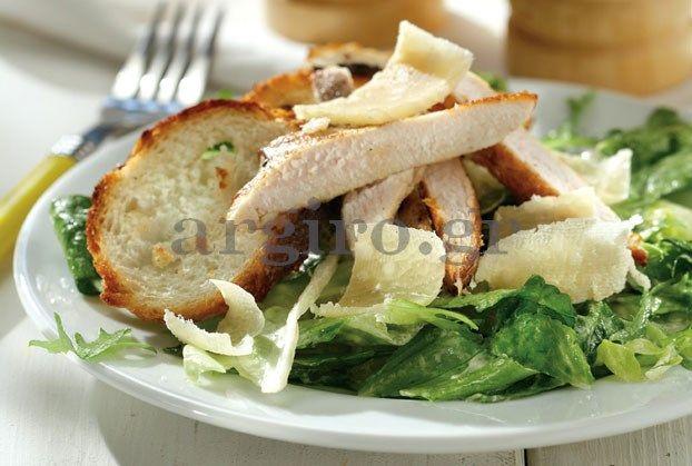 Σαλάτα Ceasar's με κοτόπουλο και μουστάρδα