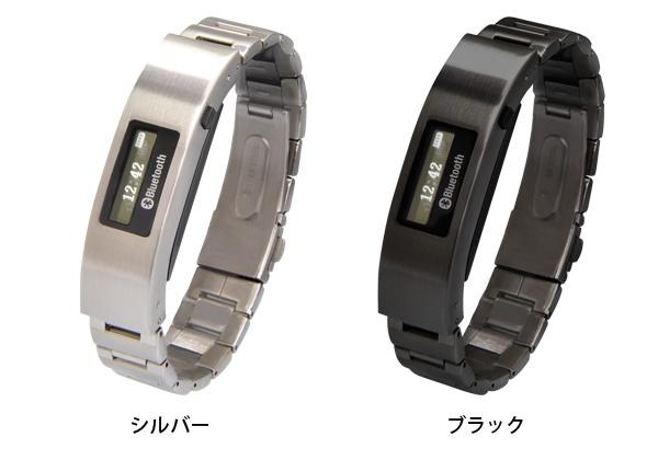 【楽天市場】Bluetooth vibrating bracelet【ステンレス】 着信を教えてくれるブレスレットウォッチ バングルウォッチ メンズレディース腕時計【あす楽対応】:シンシア-腕時計&おもしろ雑貨