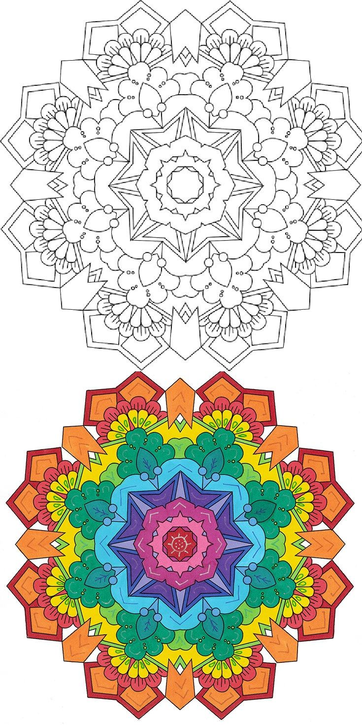 Mystical mandala coloring pages - This Is Garden Ring A Free Printable Mandala Coloring Page Https