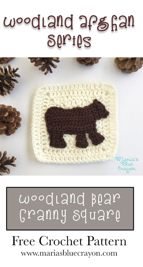 Woodland Bear Granny Square | Woodland Afghan Series | Free Crochet Pattern