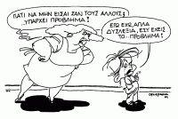 Οι διδακτικές συνθήκες για μαθητές με μαθησιακές δυσκολίες - http://www.ipaideia.gr/paidagogika-themata/oi-didaktikes-sinthikes-gia-mathites-me-mathisiakes-diskolies
