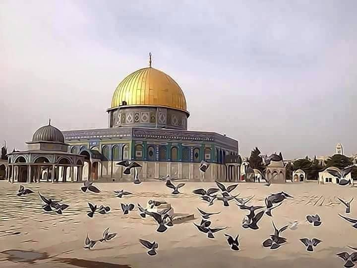 The Dome of the Rock Jerusalem, Palestine