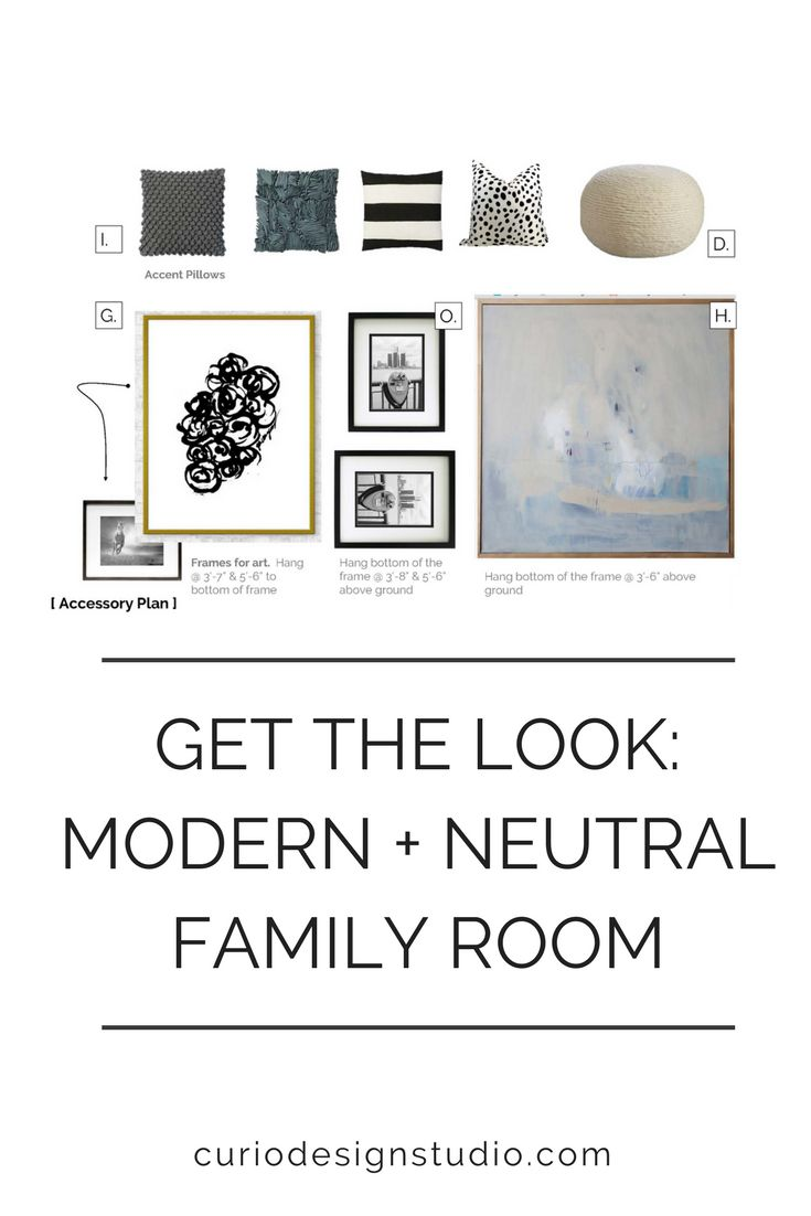 Furniture layout, color scheme, and accessory details to create a neutral and modern vibe.  #moderndesign #familyroom #livingroomdecor #livingroomideas #interiordesignideas