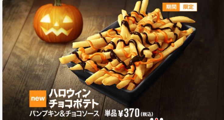 McDonald's in Japan Offering Pumpkin Spice Fries #PJMedia  https://pjmedia.com/lifestyle/2016/10/04/mcdonalds-in-japan-offering-pumpkin-spice-fries/