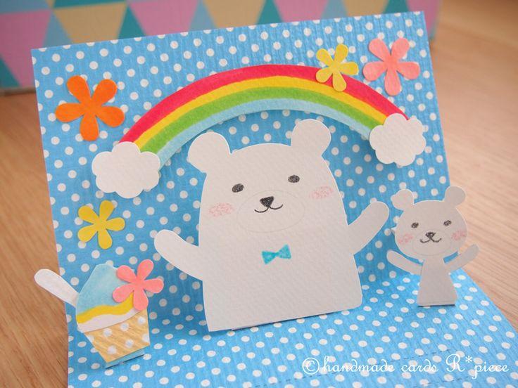 無料テンプレートで作る飛び出すカード/しろくま夏アレンジhttp://rpiece-card.com/try/template_lovekuma/