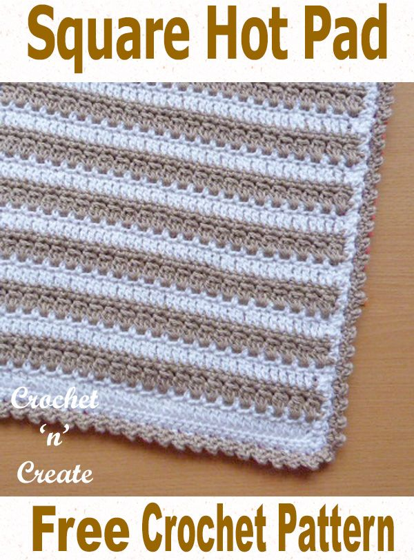 Free Crochet Pattern-Square Hot Pad UK | Afghans | Pinterest