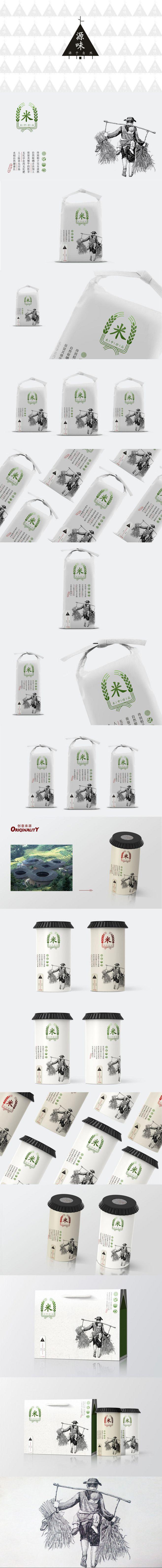 源味-大米包装设计 Rice harvesting story on packaging PD