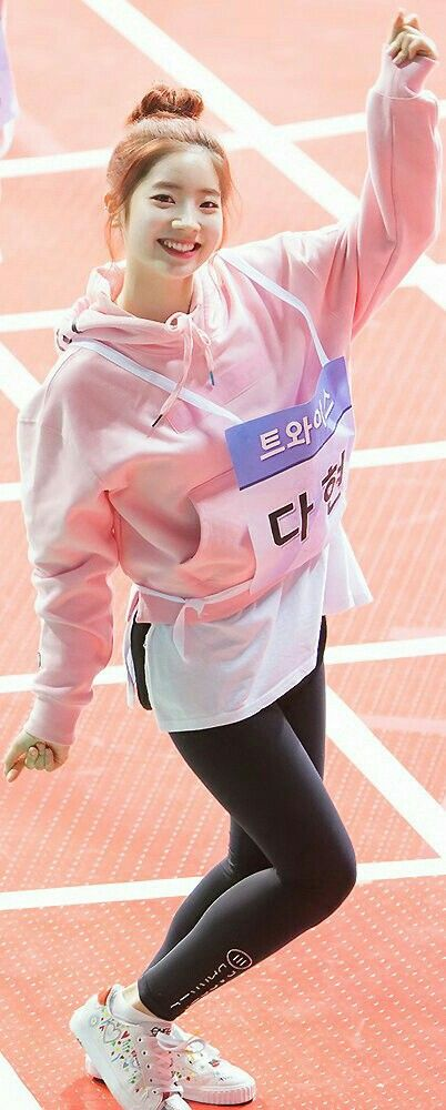 Twice Dahyun #Dahyun #Twice #Kpop