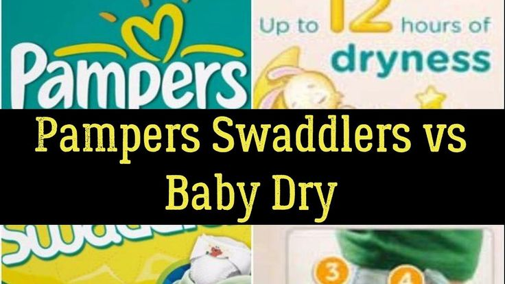 Pampers Swaddlers vs Baby Dry