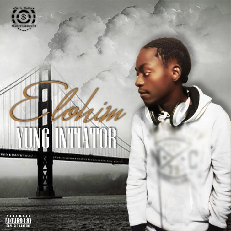 """Check out my new album """"Elohim"""" distributed by DistroKid and live on Amazon!"""