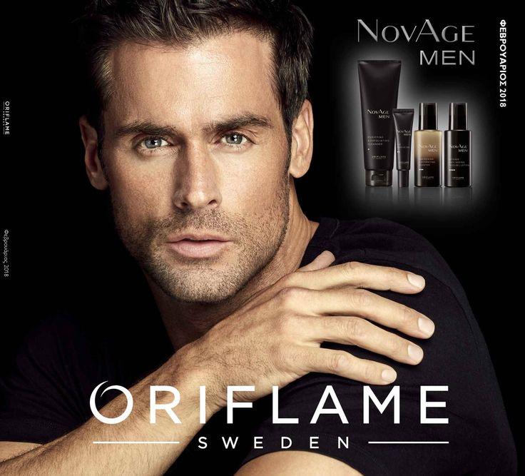 Τώρα έχετε όλη τη μαγεία του Oriflame e-shop πατώντας εδώ http://beautystore.oriflame.gr/829579 Δείτε πάνω από 1.000 προϊόντα ομορφιάς Oriflame και επιλέξτε τα αγαπημένα σας με την ευκολία του e-shop μας. Προχωρήστε κατευθείαν σε παραγγελία σας στο Oriflame e-shop με δύο επιλογές: είτε ως Μέλος (με έκπτωση 23% από τις τιμές καταλόγου) είτε ως απλός πελάτης (με τιμές καταλόγου).