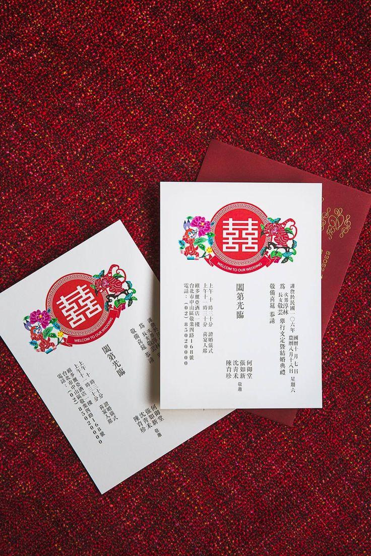 73 best wedding invitation images on Pinterest | Invitations, Carte ...