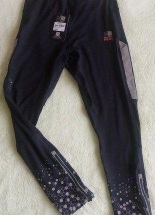 Kupuj mé předměty na #vinted http://www.vinted.cz/damske-obleceni/sportovni-obleceni-kalhoty/13796945-super-moderni-reflexni-elastaky-na-behani-atd-dovoz-z-uk