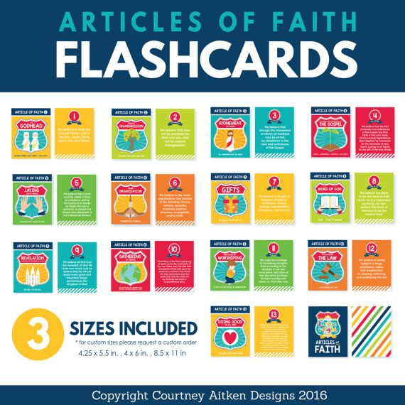 2017 LDS Primary Theme Articles of Faith Flash Cards! These are so awesome!