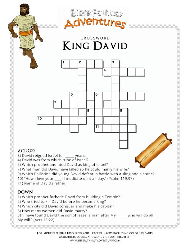 King David Crossword Puzzle Printable Pictures To Pin On