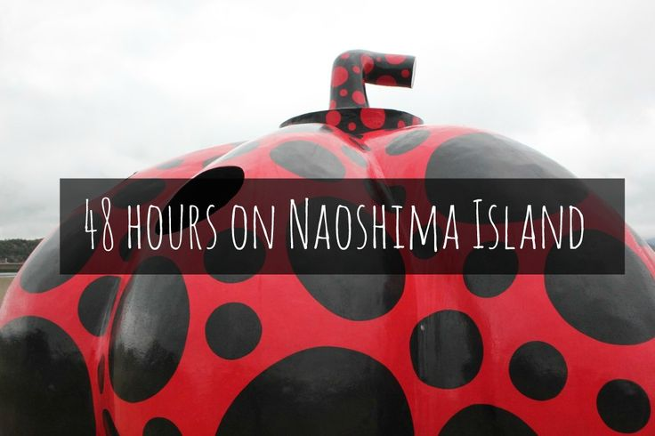 Naoshima Island is well off the beaten track, but it is worth the effort to get to this sleepy Japanese art island in the Seto Inland Sea renowned for its contemporary art. Here's a brief guide on what to do on Naoshima Island.