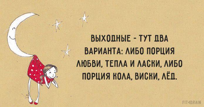 Хорошего настроения много не бывает.