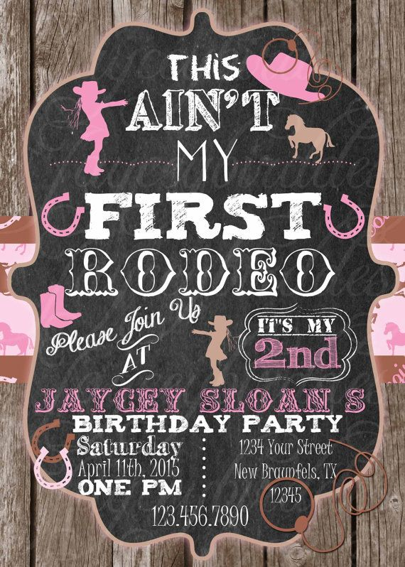 Personalized This Aint My First Rodeo Girls by JayceyBirdDesigns