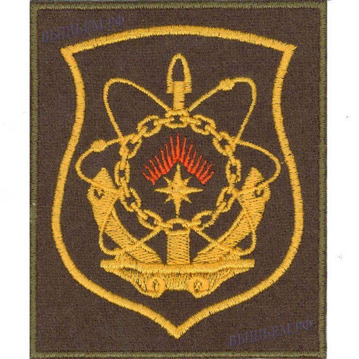 Нашивка(шеврон) Лодка  по приказу 300 www.provishivka.com