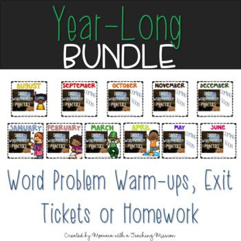 GROWING BUNDLE Word Problem Warm Ups & Supplemental Printables for all months of the school YEAR Everyday, my students start the day with a word problem warm-up. I project this PDF on the whiteboard, and they get out their own small whiteboards to solve the problem.