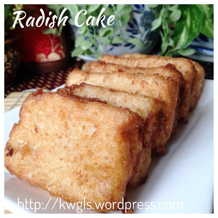 Radish cake recipe microwave