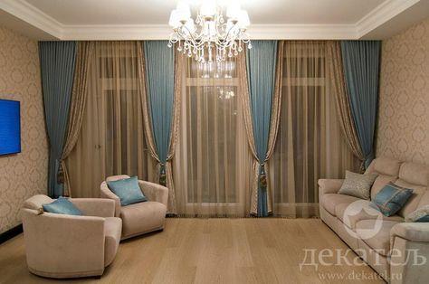 Шторы для зала в стиле современной классики 2017 | Красивые шторы | Шторы в стиле неоклассика | Голубые шторы | Шторы для зала | Модели штор 2017 | Д